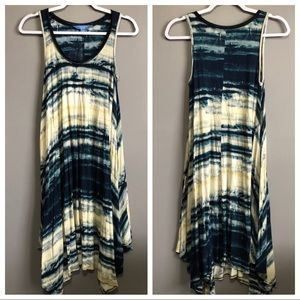 Simply Vera Wang • Tye Dye Midi Dress
